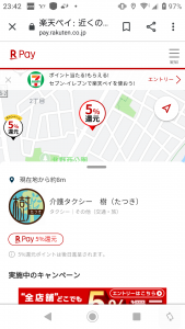 Screenshot_20191008-234227